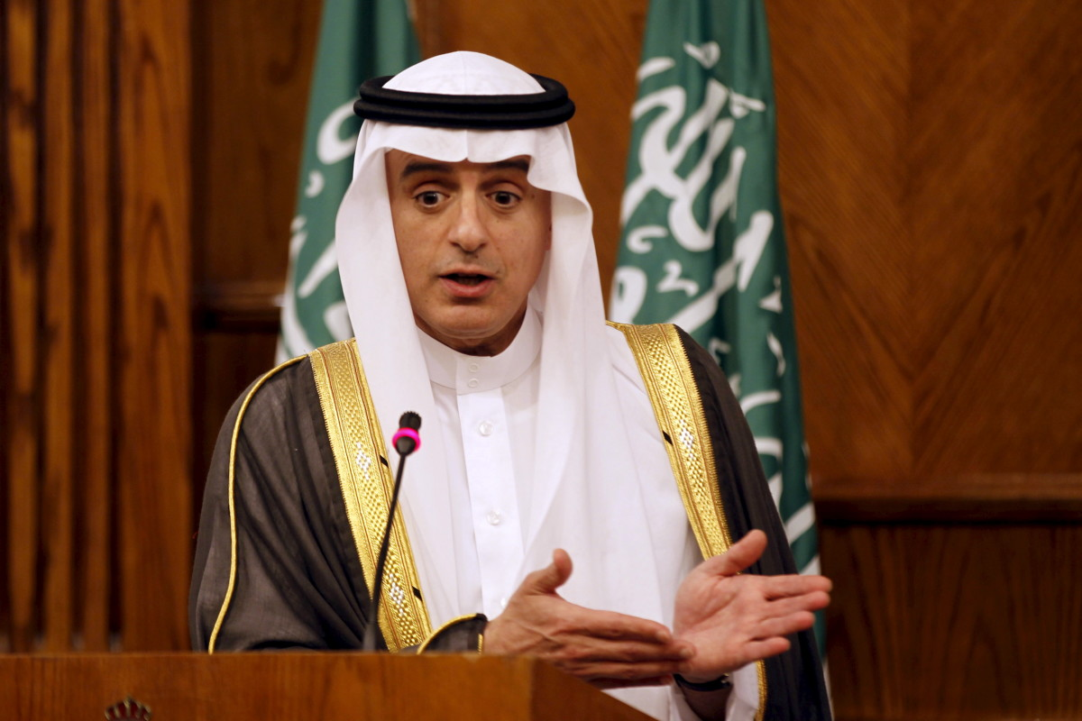 Saudi Foreign Minister