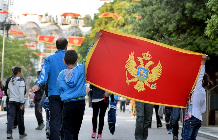Montenegro opposition