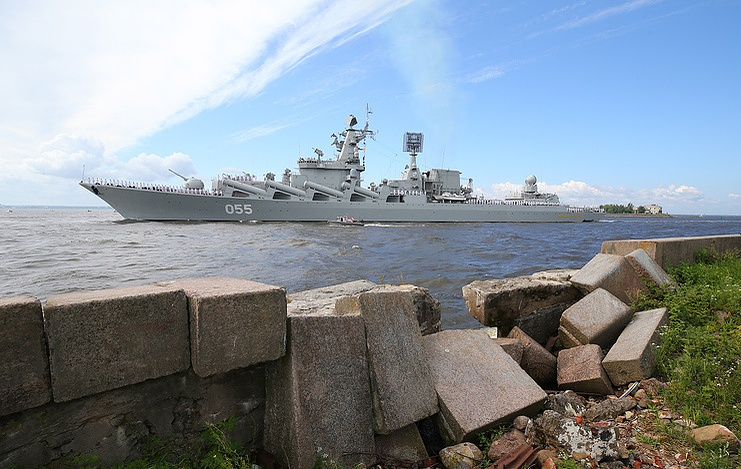 Russia's Pacific Fleet ships pay business visit to Japanese port