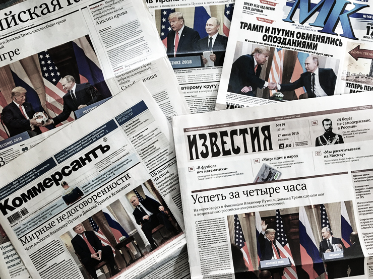 Trump-Putin Summit: What of the Deep-State Spoillers in Washington?
