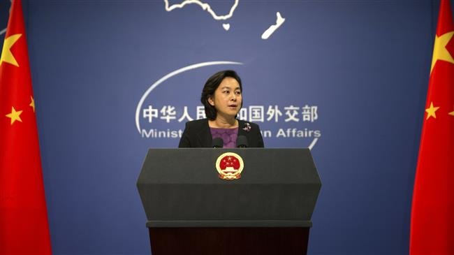 China warns US against meddling in Taiwan affairs