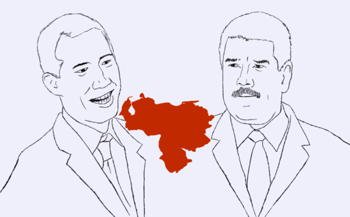 What 50 Countries are Backing Guaidó? Who Knows? Who Cares? If the Media Say It Enough It Must Be True