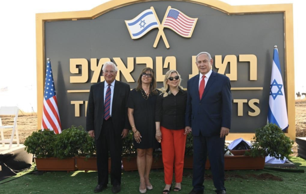 Israeli town named after Trump appears to be fake news