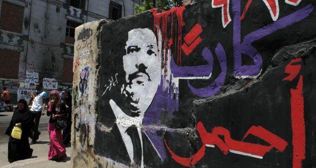 Former Egyptian President Morsi Was 'Killed, Authorities Did Not Intervene to Save Him'