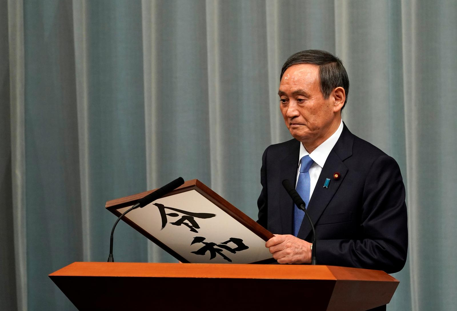 Japan doesn't consider now sending military for U.S.-proposed maritime coalition