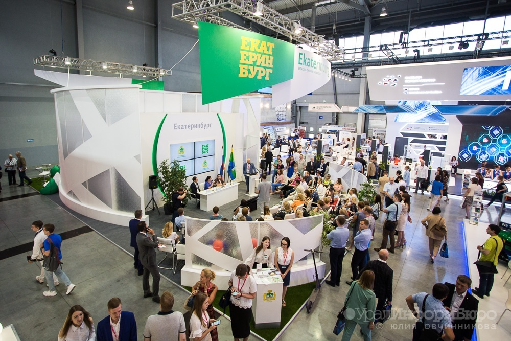 Innovations and Football? Russia to hold Second Global Summit of Production and Industrialization