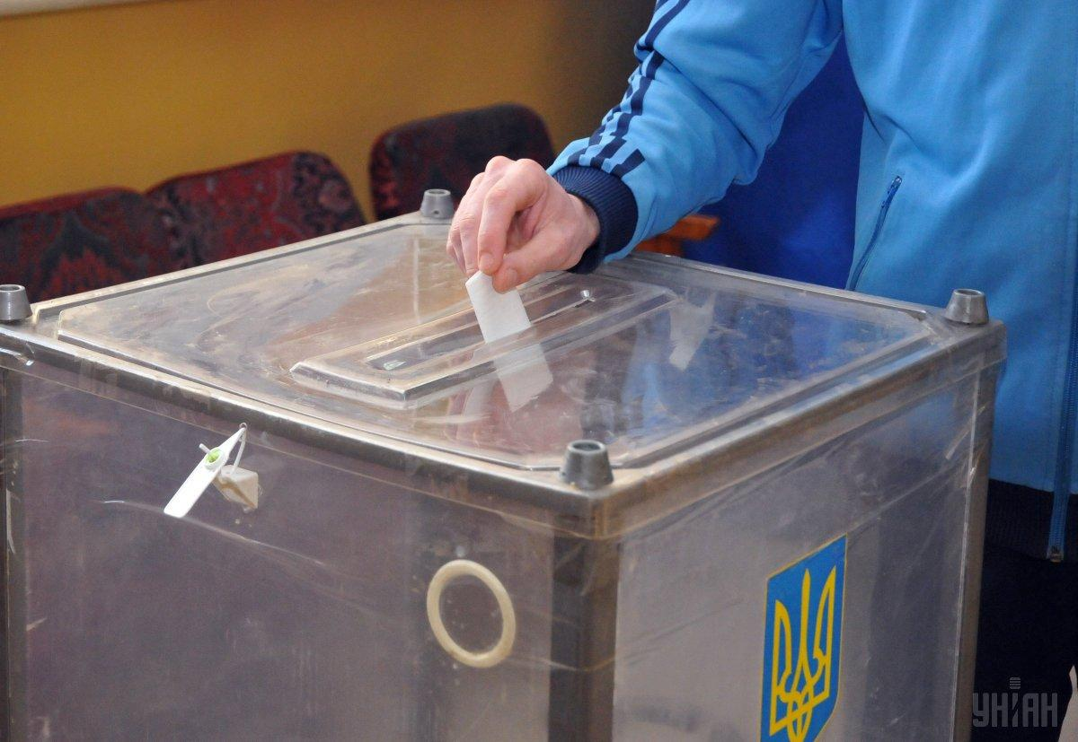 Parliamentary election voting begins in Ukraine