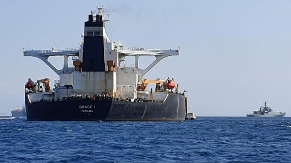 Tanker Carrying Iranian Oil Will be Detained in Gibraltar for 2 More Weeks