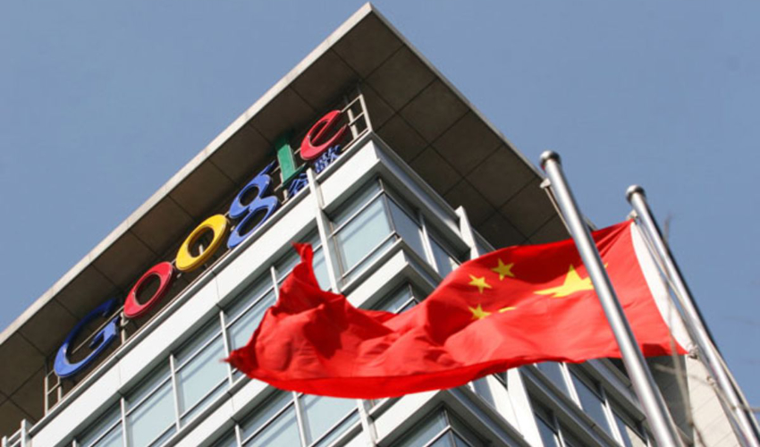 Google's Work With China Does Not Raise Concerns