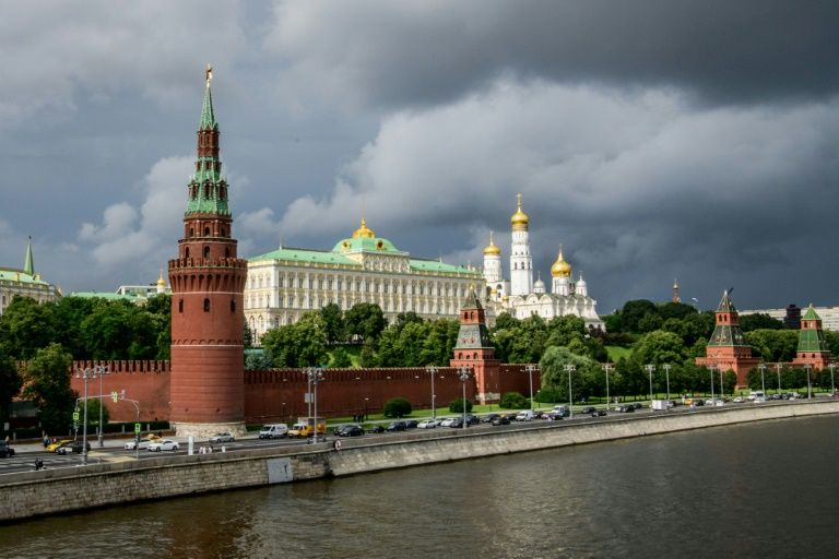 Unexploded Second World War Bomb Found in Moscow's Kremlin