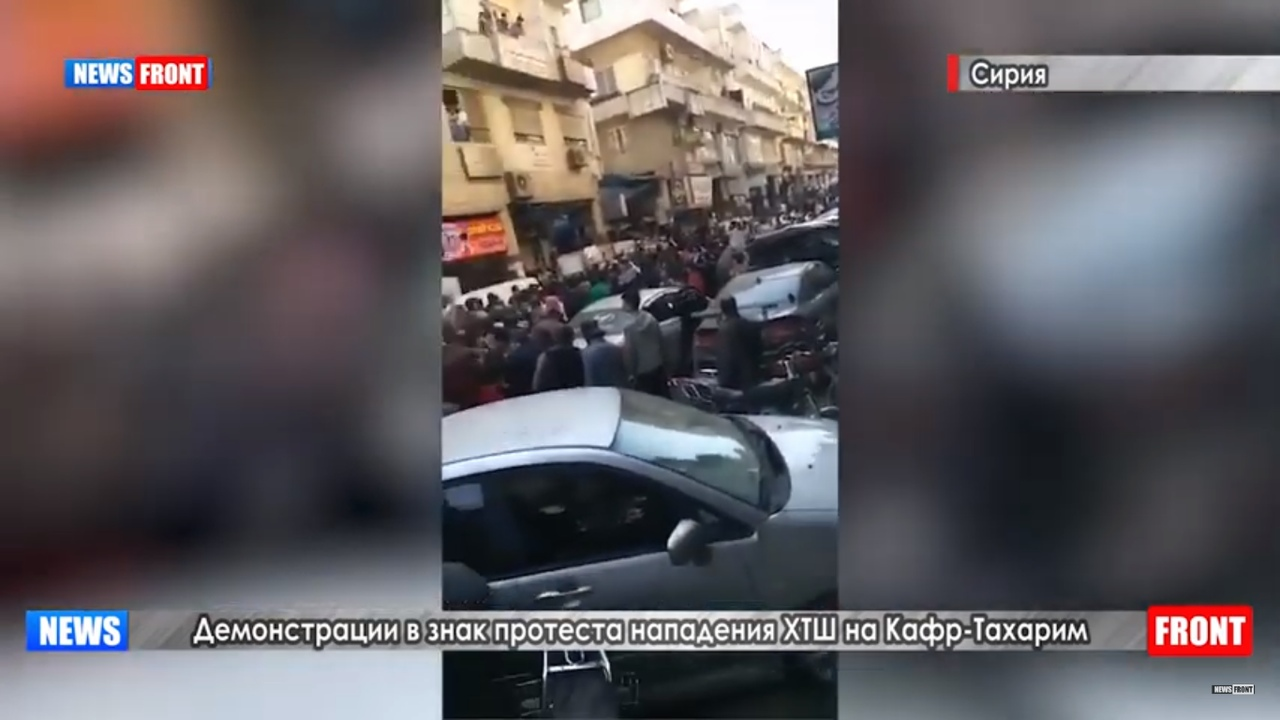 Syria: demonstrations in protest of the Hayat Tahrir al-Sham attack on Kafr Taharim