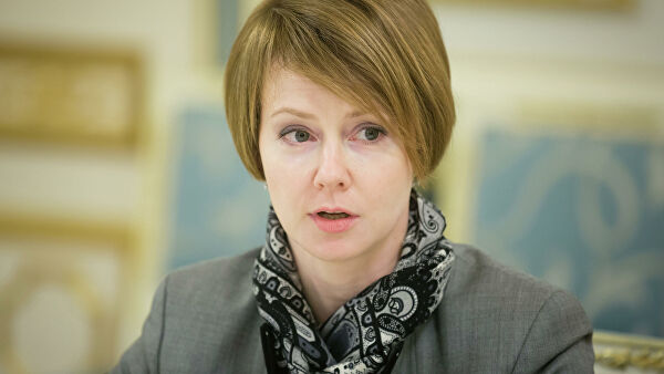 In Ukraine, called to make Donbass an example of the country modernization