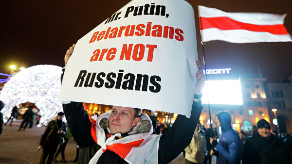 Opposition rally against integration with Russia ends in Minsk