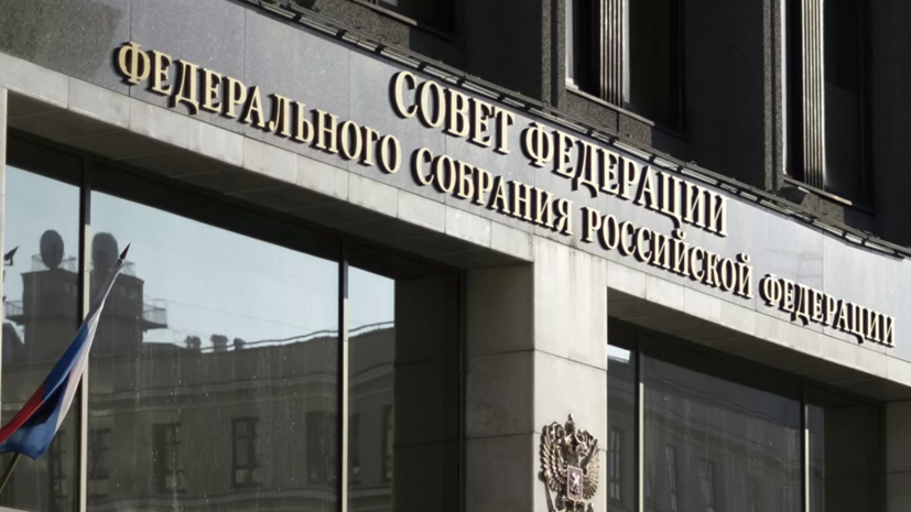 "Federation Council assessed the US plan to promote ""democratic values"" in Ukraine"