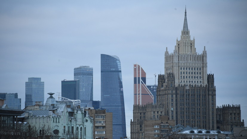 The Russian Foreign Ministry appreciated the decision of the court in The Hague on the claims of Ukraine