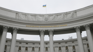 Serbian Ambassador summoned to Ukrainian Foreign Ministry over Crimea at Russian stand