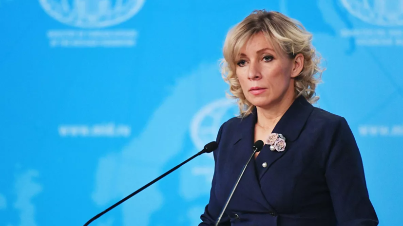 Zakharova commented on the words of the prosecutor about the witness in the case of MH17