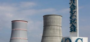 Belarus will receive nuclear fuel from Russia