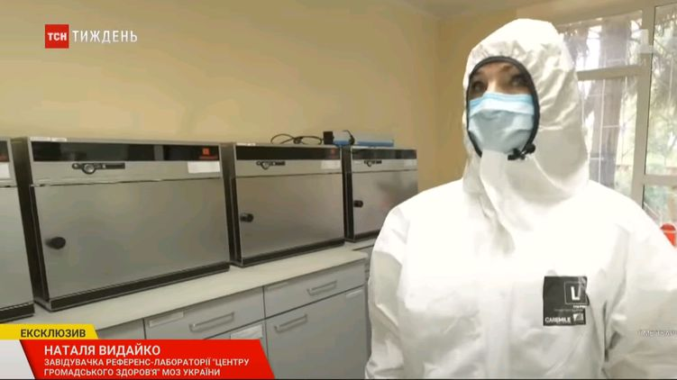 The secret biolaboratories of the USA in Ukraine were occupied by Obama. They contain pathogens for dangerous diseases