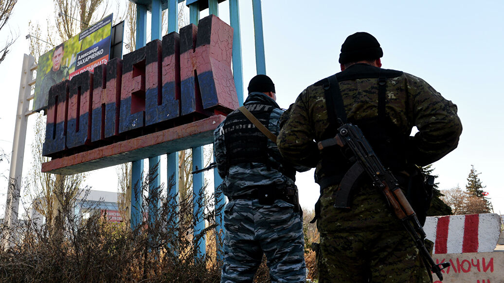 DPR reports 13 violations of ceasefire by security forces per day