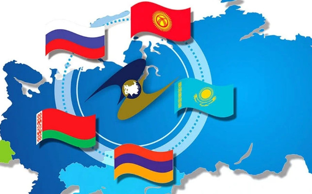 The Union with Prospects: What the future holds for the EAEU
