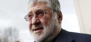 In the States, they are investigating the laundering of money withdrawn from PrivatBank by Kolomoisky