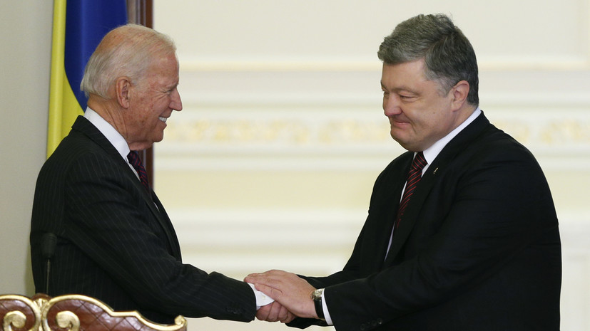Parliament calls on to investigate recordings of conversations of allegedly Poroshenko and Biden