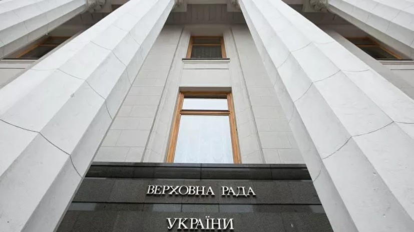 The Parliament assessed the lack of US reaction to the attack on the opposition in Kiev