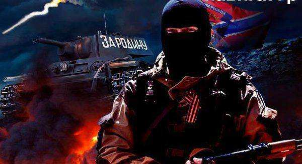 DPR army destroys the position of the Armed Forces of Ukraine
