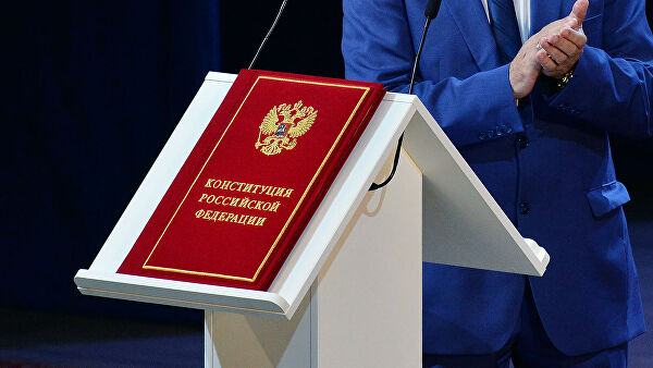 Western NGOs funded campaign against voting on the Constitution of the Russian Federation