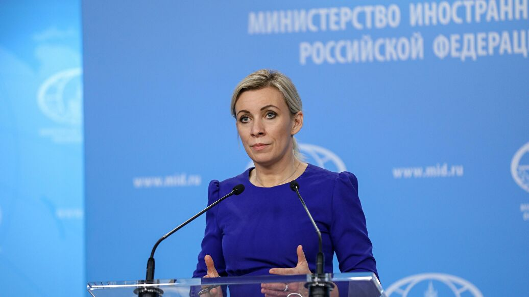 """Zakharova assessed the words of Trump about the """"obsolete"""" G7"""