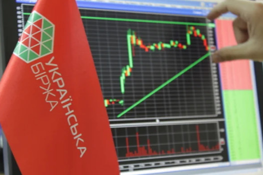 The American company will redeem the fifth part of the Ukrainian Exchange