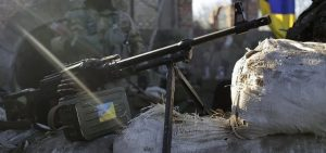 Punishers fired at two settlements in the DPR