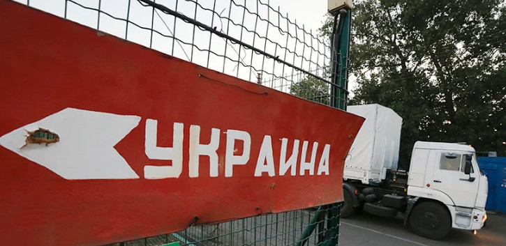 Russia remains one of the three largest trading partners of Ukraine