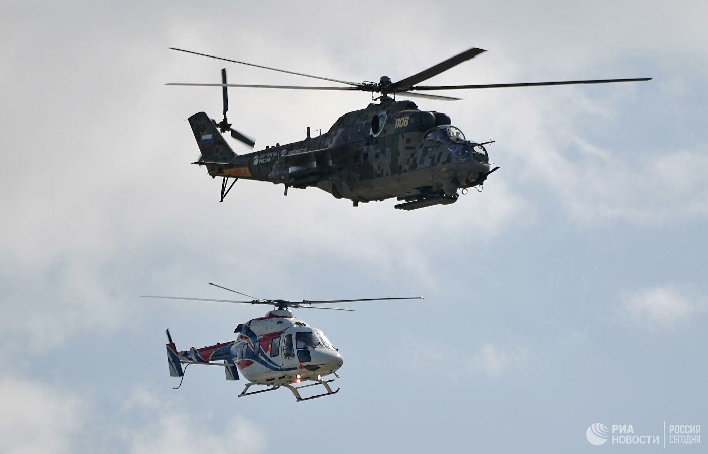 Bosnia and Herzegovina acquired three police helicopters from Russia