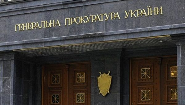 The defendant in the case of a bribe of $6 million was arrested in Kiev