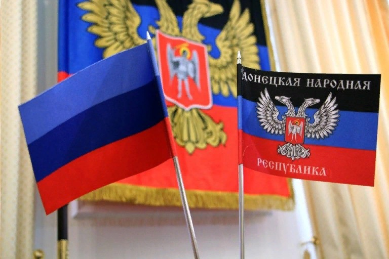 An appeal for recognition of the LDPR has been registered with the US Presidential Administration.