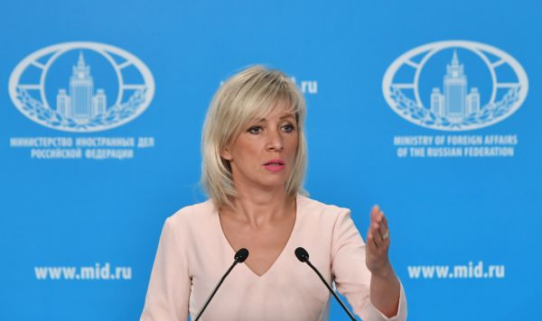 Russian Foreign Ministry accused US intelligence of drug trafficking
