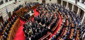 Greek parliament tightens protest rules