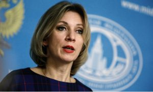 Russian Foreign Ministry denied the US statement on the crisis in relations between the Russia and Venezuela