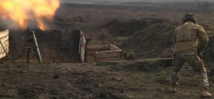 The LPR reports on the situation on the demarcation line