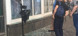 In Kiev, an explosion occurred at the metro station: there are victims