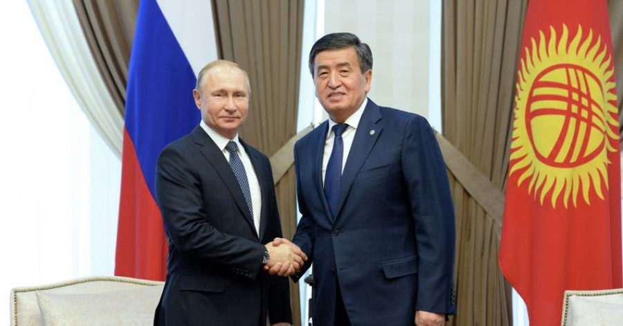 Vladimir Putin had a telephone conversation with the President of Kyrgyzstan