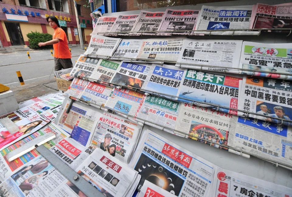 China will impose restrictions on the American media