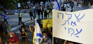 In Israel, thousands of people demand that Netanyahu resign