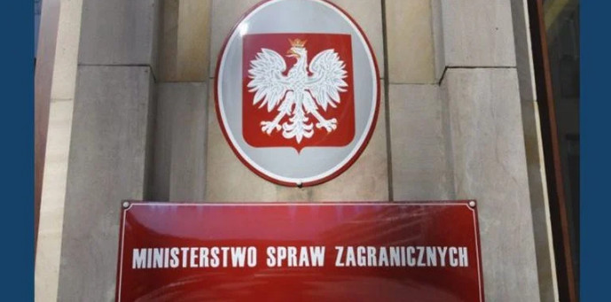 Polish Foreign Ministry officially refused to recognize Lukashenko as President of Belarus