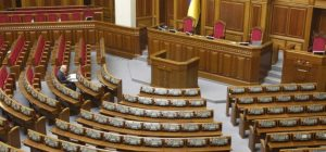 Ukrainian parliament adopted a law on intelligence