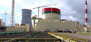 Lithuania complained to the US about BelNPP