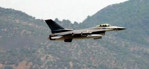 Ankara denies information about the destruction of a Turkish F-16 fighter of the Armenian Air Force
