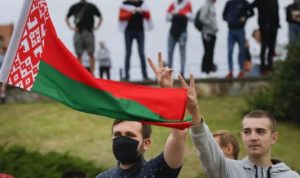 US State Department is ready to pay Georgian researchers for information on sentiment in Belarus